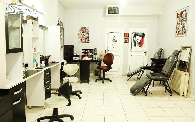رنگ مو و مش فویلی در آرایشگاه آیلین