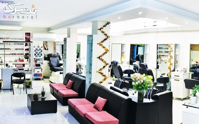 اصلاح ابرو، کوتاهی و بافت مو در آرایشگاه چهرزاد