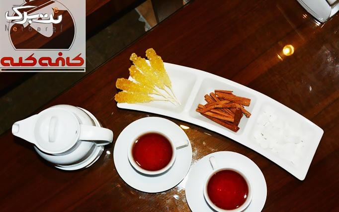 کافه کله با خوراک کله پاچه یا خوراک سیرابی
