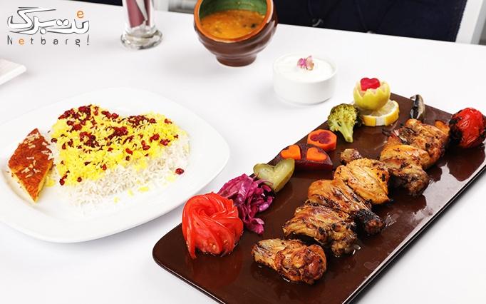 افتتاحیه رستوران ملل نیل با منو غذایی