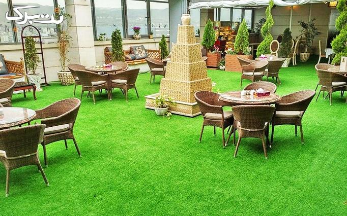 سرویس چای سنتی دو نفره در روف گاردن هتل الماس نوین