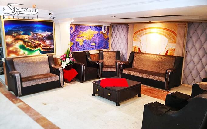 اقامت فولبرد در هتل آپارتمان البرز مشهد