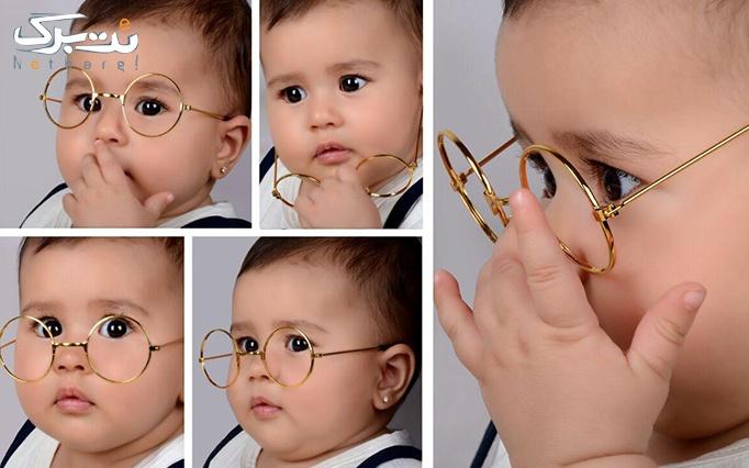 یک قطعه عکس 13*18 (ویژه کودک) در آتلیه آمین