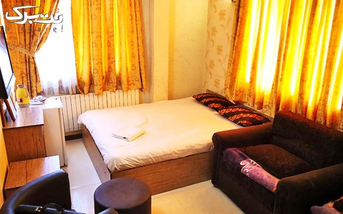 اقامت فولبرد در هتل آپارتمان دماوند مشهد