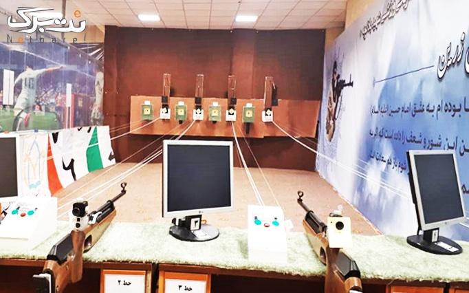 تیراندازی با اسلحه در مجموعه باد کوبه