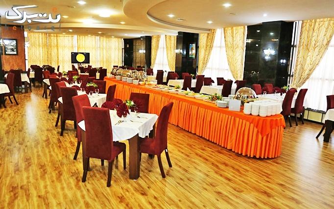 اقامت فولبرد در هتل فرهنگ و هنر مشهد