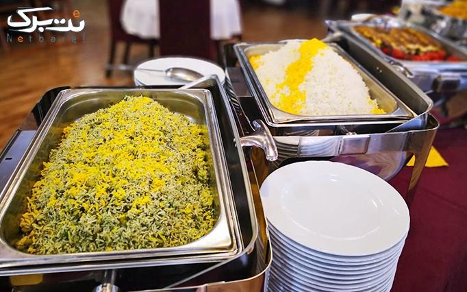 بوفه ناهار بینظیر در هتل فرهنگ و هنر