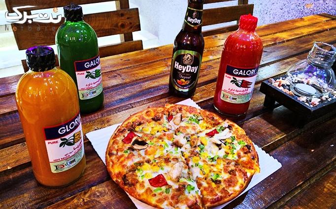 پیتزا هامون با منو باز پیتزاهای لذیذ