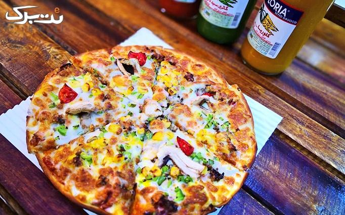 پیتزا هامون