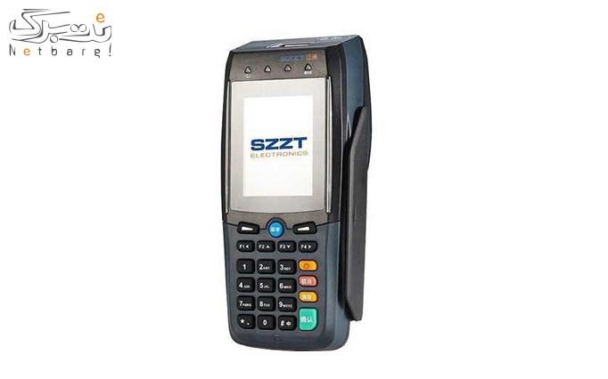 دستگاه پوز سیم کارت خور Pax S90 | دستگاه پوز سیم کارت خور Pax S90