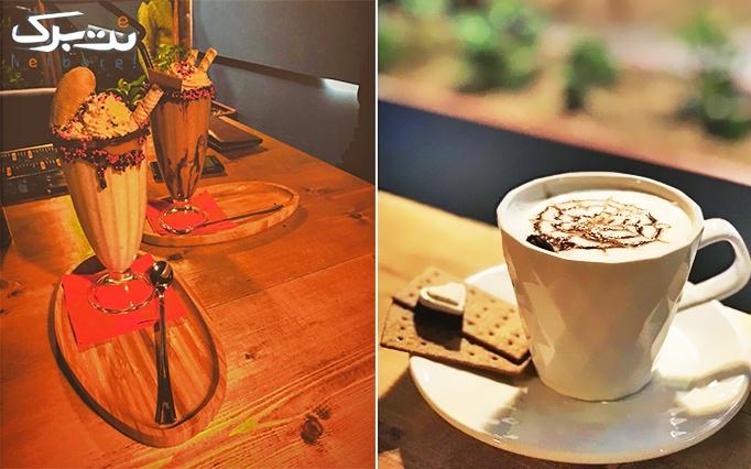 کافه رستوران ژوانو با منو کافی شاپ