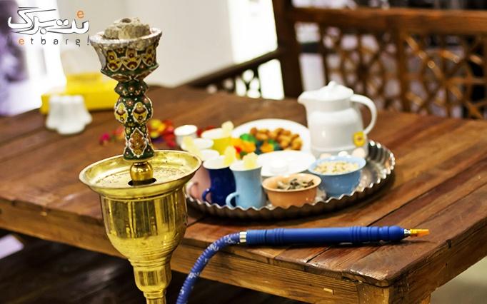 رستوران لانچین در سرویس چای سنتی عربی دو نفره