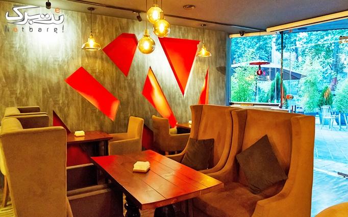 کافه رستوران لاوا با منو متنوع صبحانه های خوشمزه
