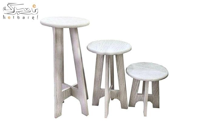 میز چهارپایه ۳ تایی