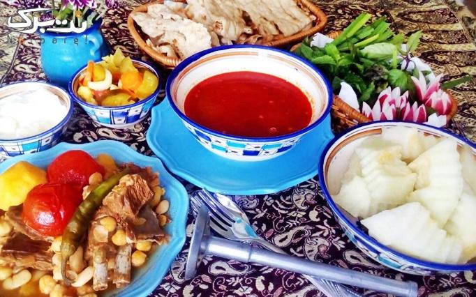 دیزی همراه با دورچین در سرای سنتی اصفهان