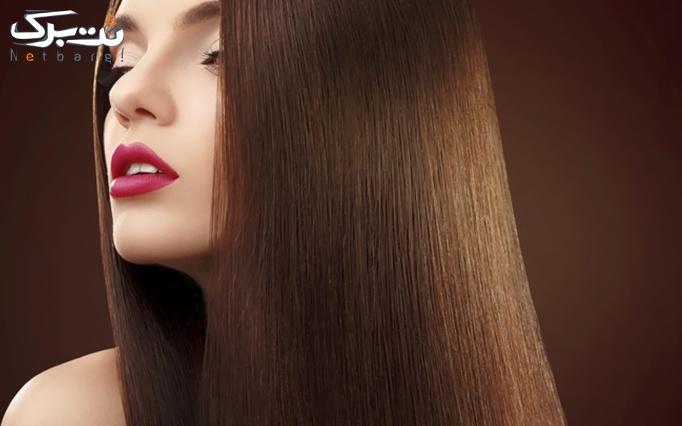رنگ مو در سالن زیبایی ساره خاموشی
