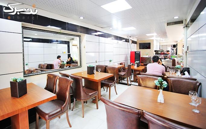 رستوران بزمه با منو باز غذاهای ایرانی خوش طعم