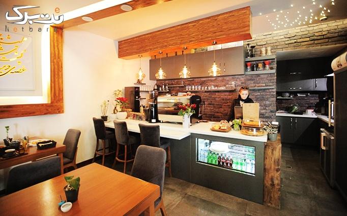 کافه نابا با منو باز غذاهای متنوع و دلچسب