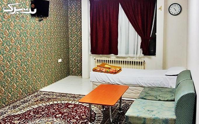 اقامت تک در هتل آپارتمان فاخته مشهد