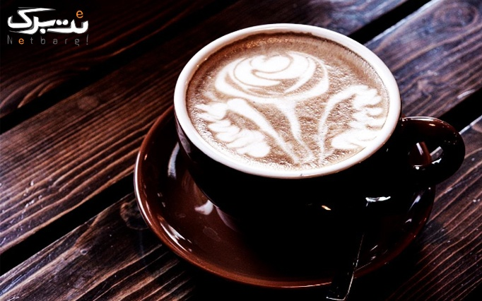 کافه 8 با منو نوشیدنی های گرم و سرد
