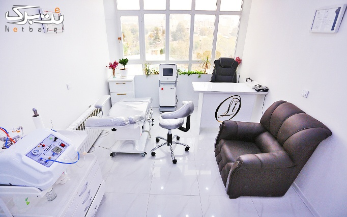 میکرونیدلینگ در مطب دکتر تهامی