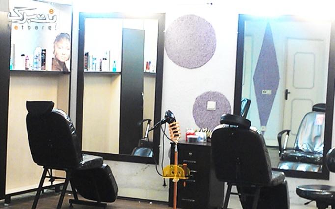 مش فویلی، اکستنشن مو  در سالن زیبایی سارگن
