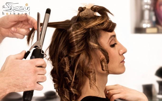 دیزاین مو در آرایشگاه خورشید بانو
