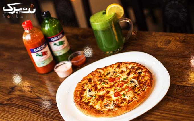 فست فود تیته با منو باز پیتزا های دلچسب و لذیذ