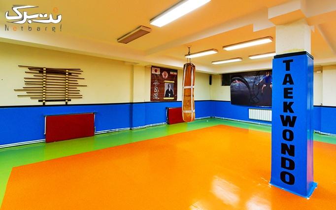 آموزش کاراته در سرای محله اختیاریه