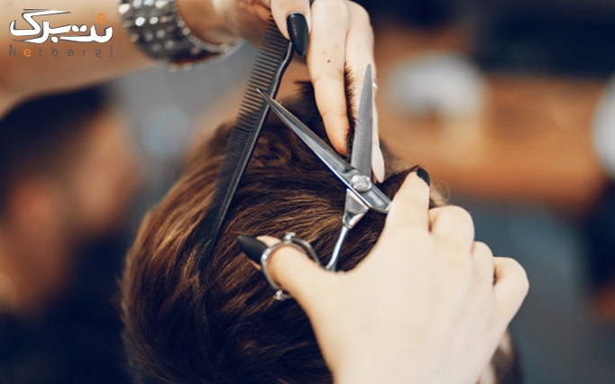 اصلاح مو در پیرایش نیو فیس (ویژه آقایان)
