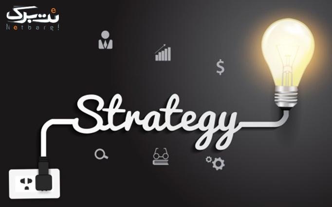 پنج مهارت ضروری برای کسب و کار دیجیتالی