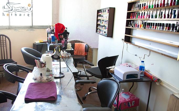 اپیلاسیون بدن در آرایشگاه آرزو