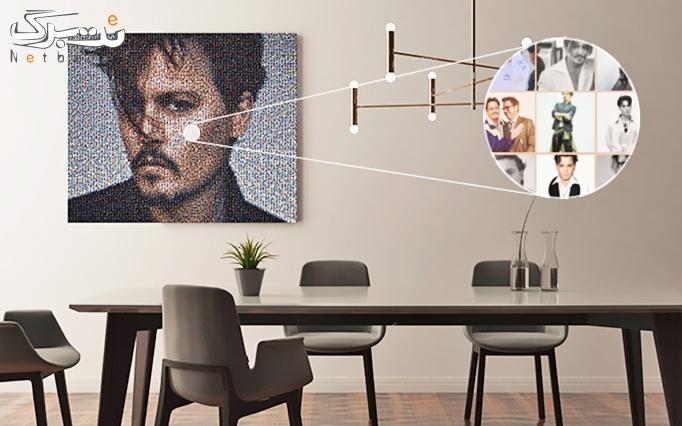 چاپ چندصد تصویر پیکسلی روی شاسی در گالری پیکس تایل
