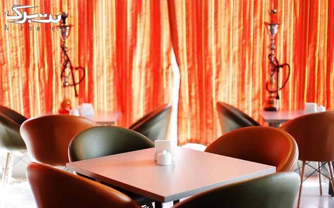ویژه عاشقانه پرتخفیف: پکیج دو نفره در کافه کایرو