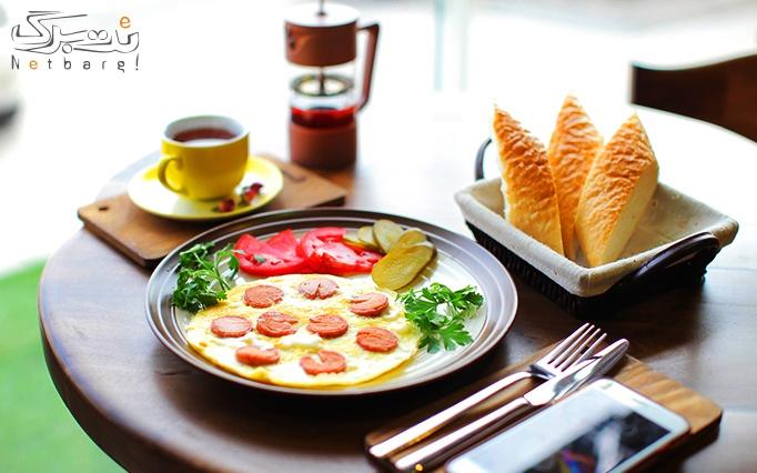 فود شاپ کیوی با منو باز متنوع صبحانه، ناهار و شام