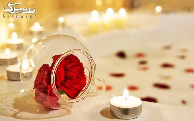 ویژه عاشقانه پرتخفیف: ماساژ در هتل اسپیناس
