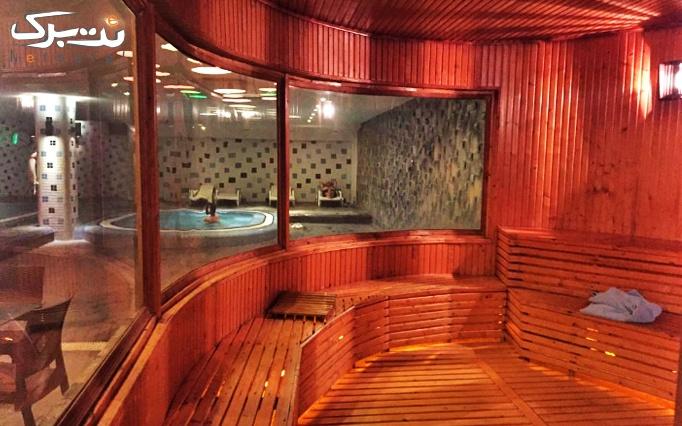 ویژه عاشقانه پرتخفیف: مجموعه ورزشی هتل اسپیناس
