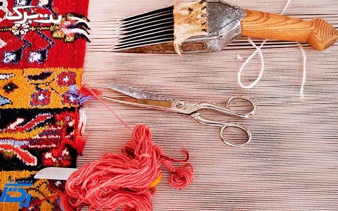 آموزش قالیبافی در خانه فرهنگ پرنیان