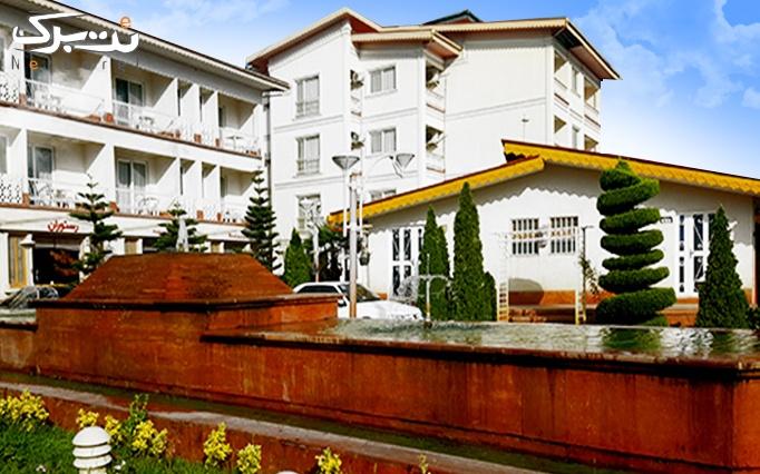 ویژه عاشقانه پرتخفیف: اقامت در هتل پدیدار خزر