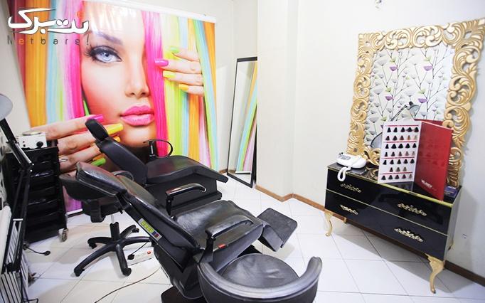 میکروپیگمنتیشن خط لب در آرایشگاه زیباکده مریم
