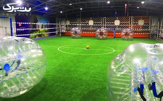 هیجان یک فوتبال متفاوت در فوتبال حبابی کله پا