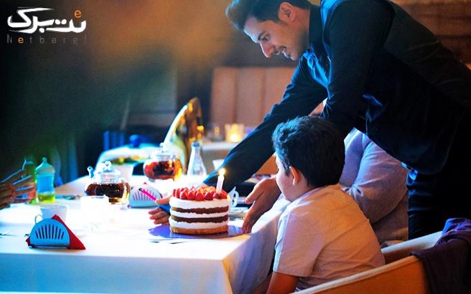 ویژه عاشقانه پرتخفیف:رستوران لوکس کیتارو