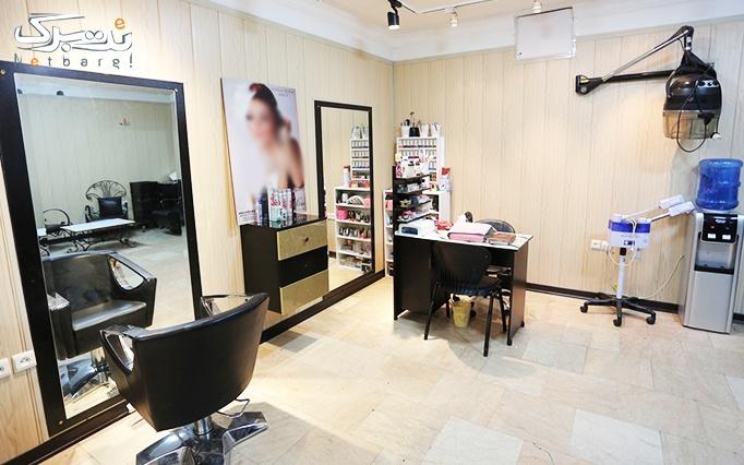 کوتاهی مو و اصلاح ابرو در آرایشگاه بانو فروتن
