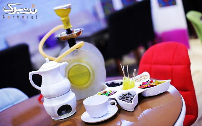 سفره خانه فانوس با چای سنتی میوه ای و عربی