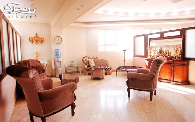 عاشقانه پرتخفیف: میکرودرم پوست در مطب دکتر بوجاری