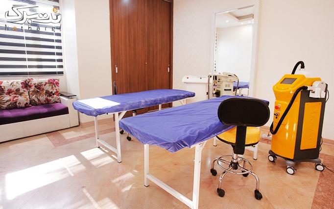 عاشقانه پرتخفیف: ماساژ صورت در مطب دکتر بوجاری