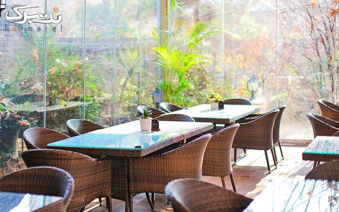 ویژه عاشقانه پرتخفیف: کافه گالری آرتلند