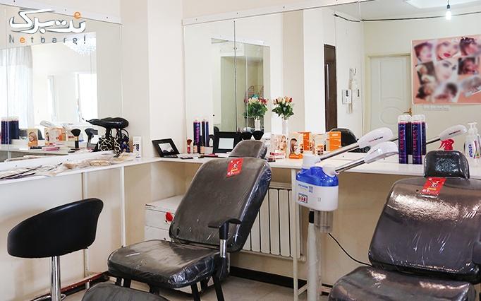 میکاپ یا شینیون در آرایشگاه الماس بنفش