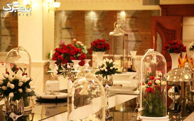 رستوران لوکس برازنده با منو ناهار و شام
