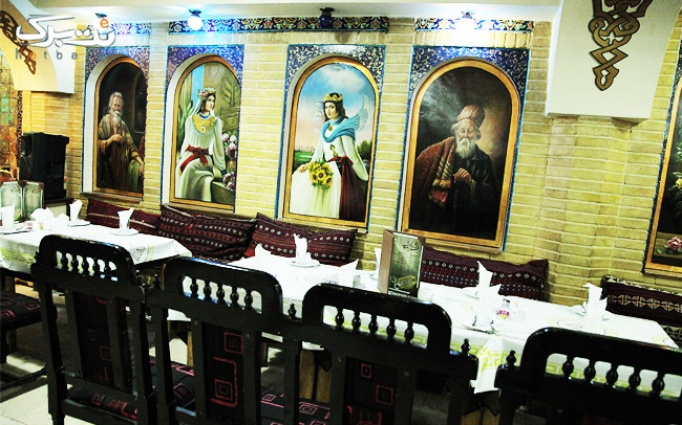 ویژه عاشقانه پرتخفیف:رستوران سنتی هزار و یک شب